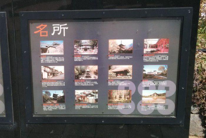上田市の名所