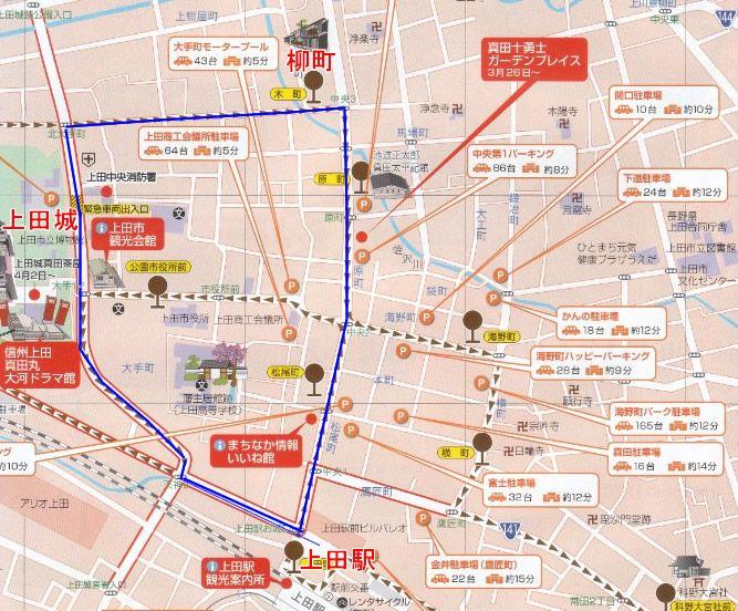 上田観光地図