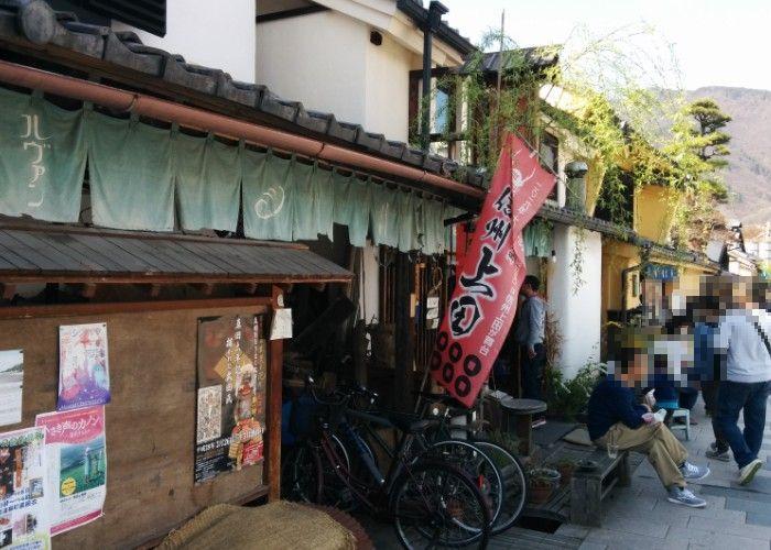 柳町の風景