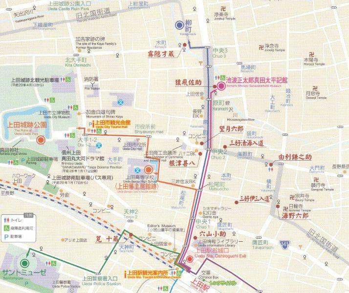 上田市街地散策マップ