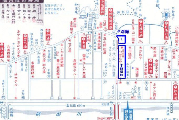 渋温泉マップ