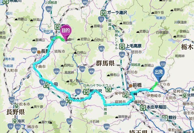 桐生から地獄谷温泉までの道のり地図