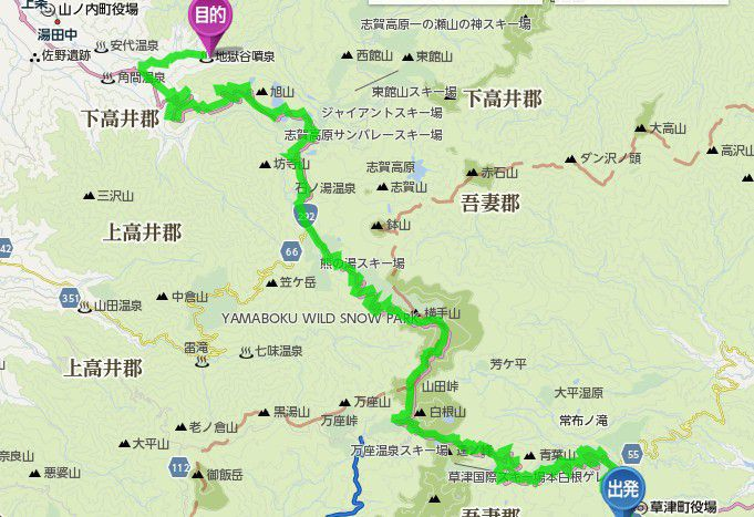 草津温泉から地獄谷温泉までの道のり地図