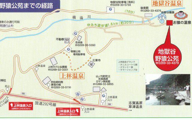野猿公苑駐車場マップ