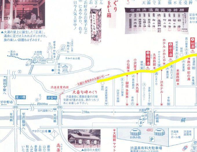 渋温泉観光マップ