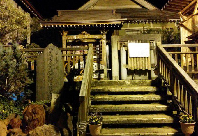 大湯上の神社