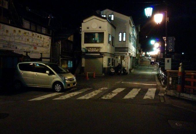 夜の渋温泉旅館組合観光案内処