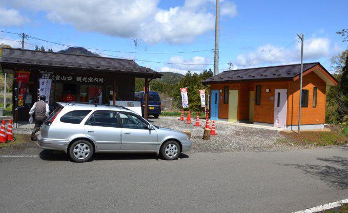 平沢登山口観光案内所のトイレ