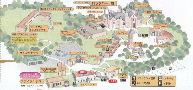 ロックハート城 場内マップ