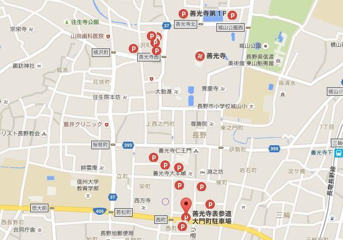 善光寺駐車場マップ