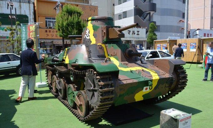 九五式軽戦車ハ号