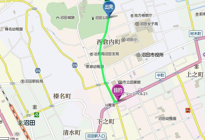 沼田城から真田丸展までのアクセス
