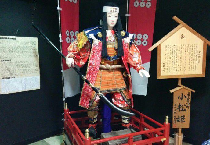 小松姫人形