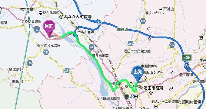 沼田城から名胡桃城へのアクセス地図