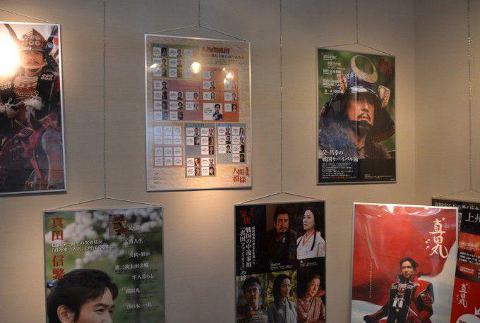 真田丸のポスターなど