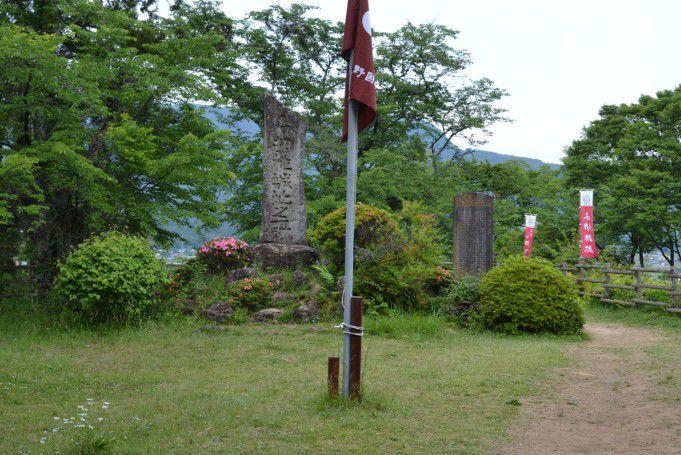 本郭址にある石碑