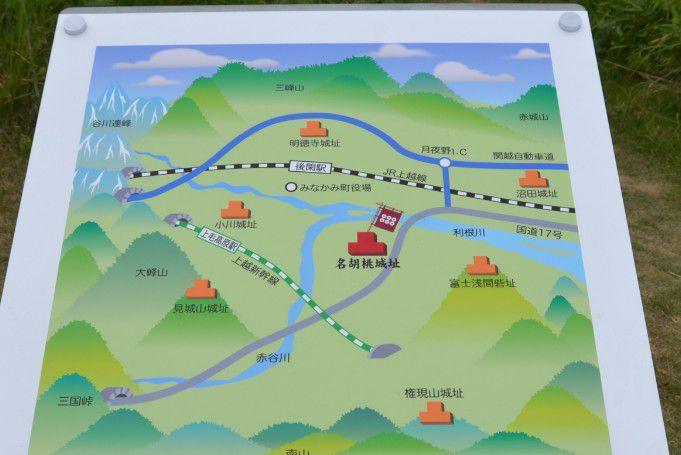 名胡桃城周辺の城の配置図