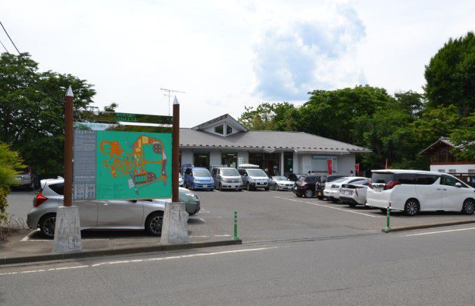 沼田市観光案内所前駐車場