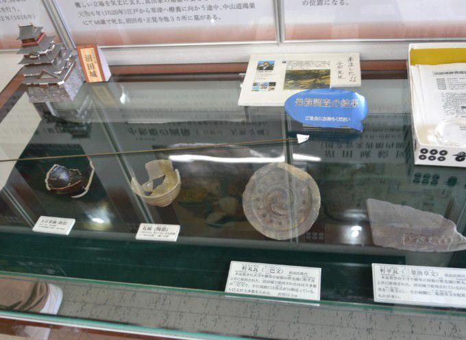 沼田城発掘した時の瓦