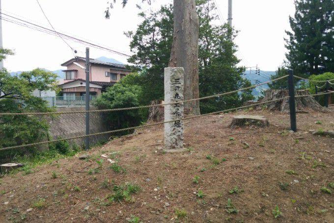 三ノ丸土居堀石碑