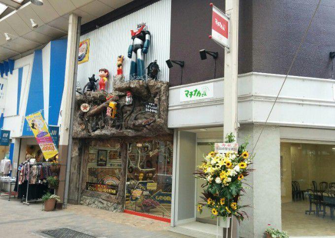 前橋中央アーケードにある伊香保おもちゃと人形博物館展示ブース