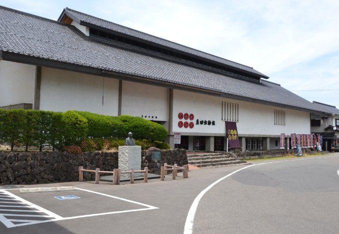 真田宝物館外観