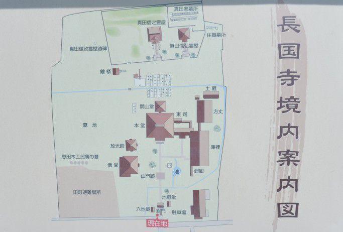 長国寺境内案内図