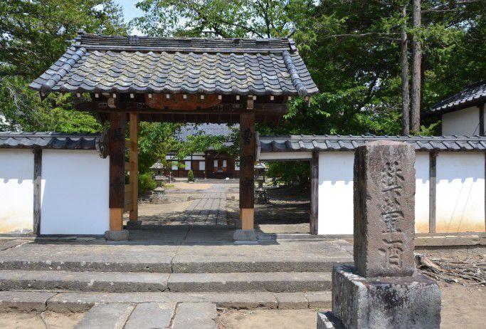 長国寺総門