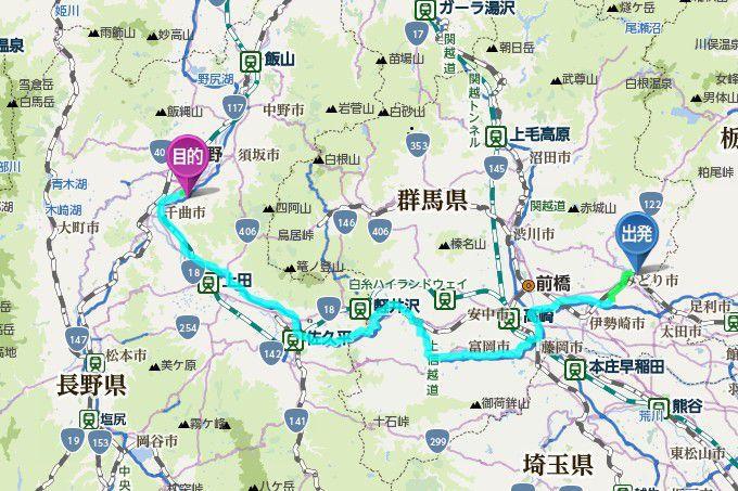 桐生市から松代城までのアクセス地図