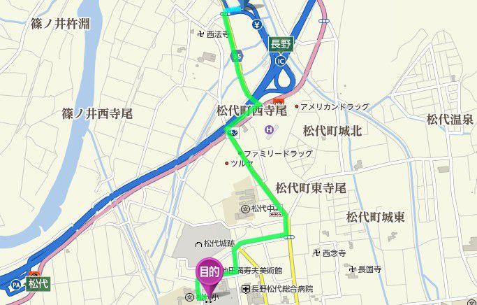 長野インターから真田邸までのアクセス地図