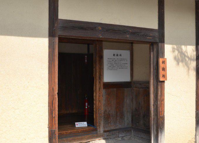 剣術所の玄関