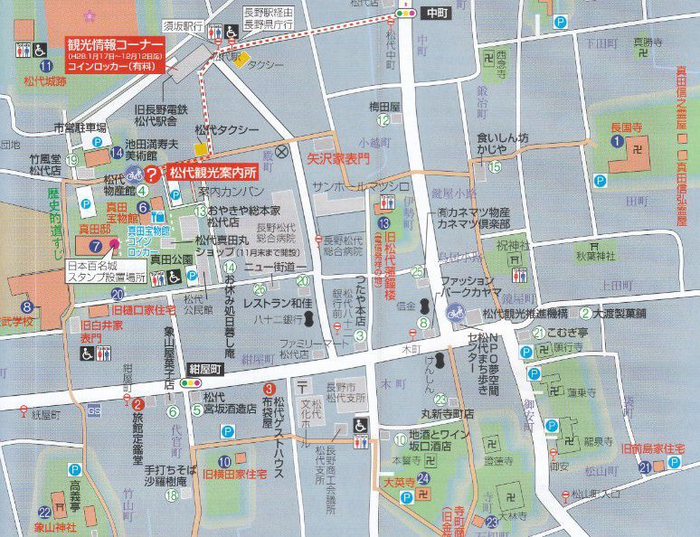 松代観光地図