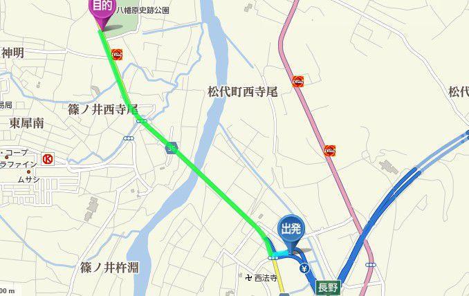 長野インターから川中島古戦場までのアクセス