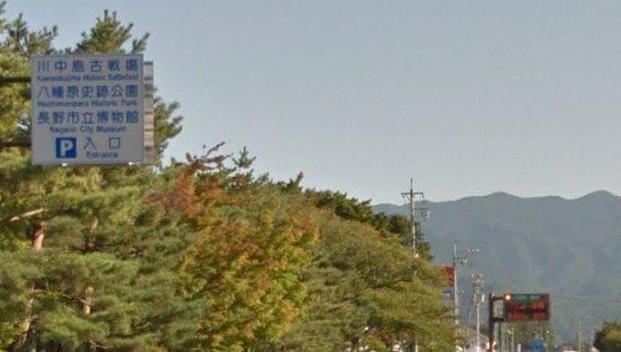 川中島古戦場道路案内標識