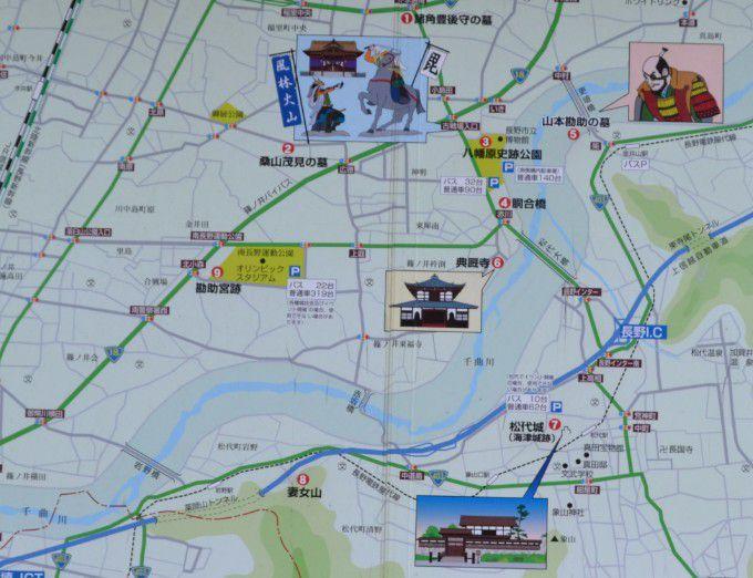 川中島古戦場周辺観光地図
