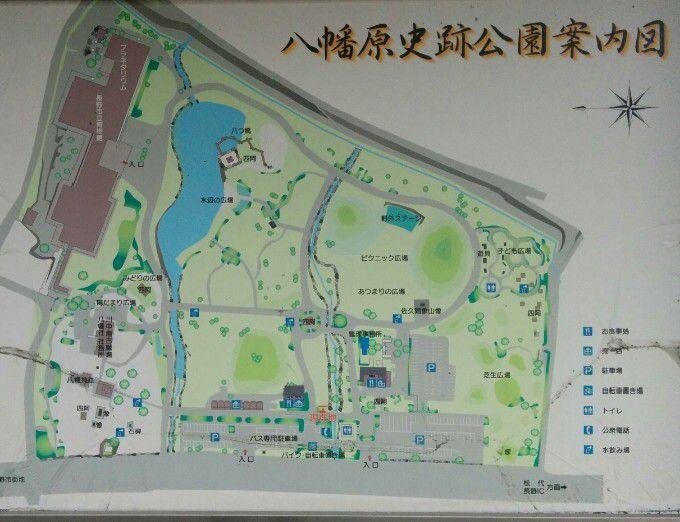 八幡原史跡公園マップ