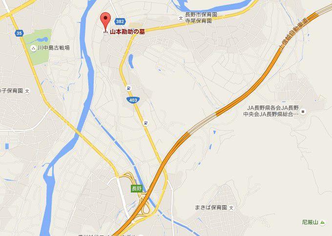 長野インターから山本勘助の墓までのアクセスマップ