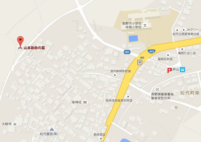 山本勘助の墓駐車場の場所地図