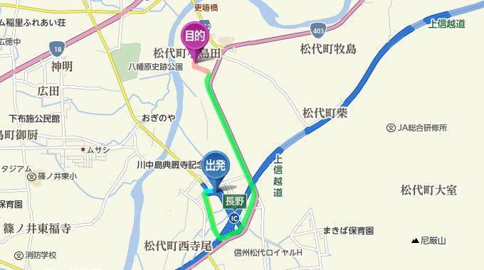 上信越道長野インター長野インターから大鋒寺までのアクセスマップ