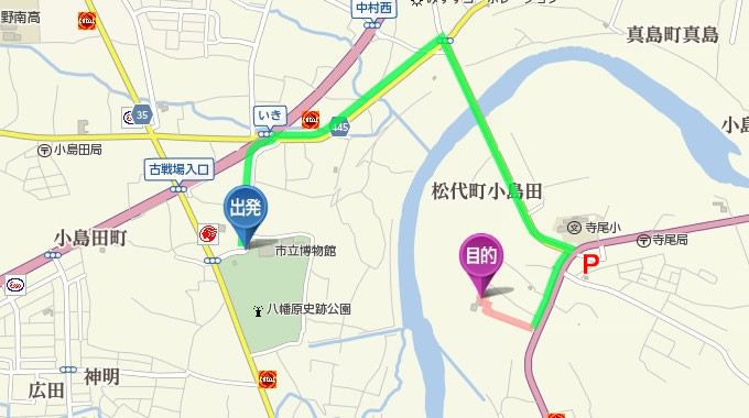 八幡原史跡公園から大鋒寺までのアクセスマップ