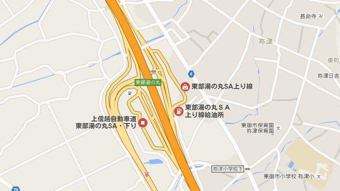 東部湯の丸サービスエリア地図