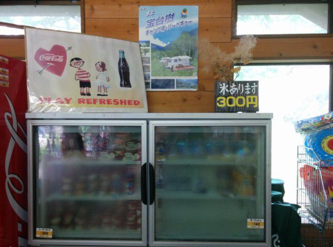 氷やアイスクリーム