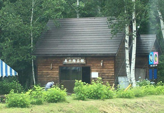 森の陶芸館外観