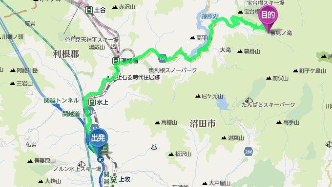 水上インターから裏見の滝までのアクセスマップ