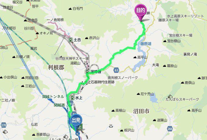 水上インターから宝川温泉までのアクセス
