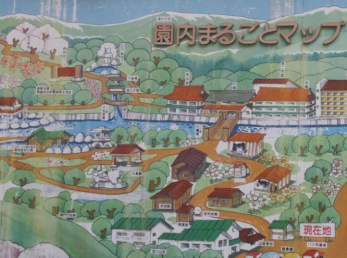 宝川温泉場内マップ