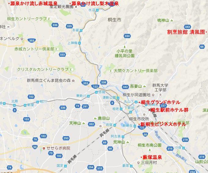 桐生周辺広域地図