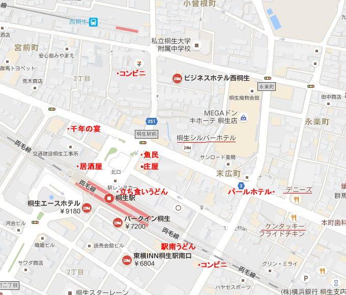 JR桐生駅周辺地図