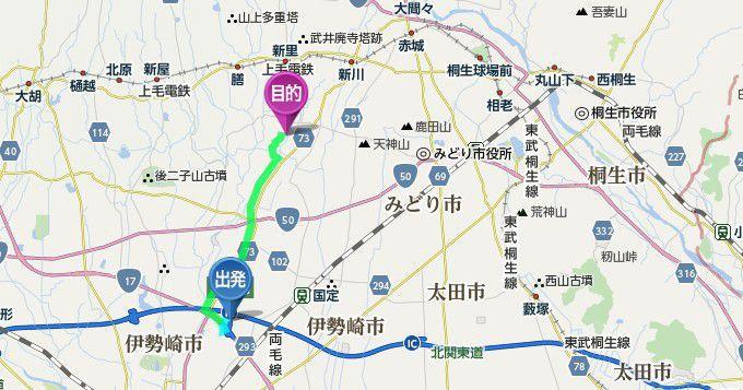 伊勢崎インターからのアクセスマップ