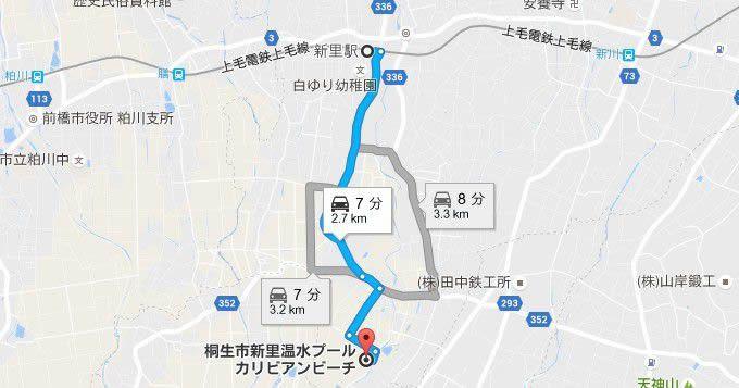 上毛電鉄新里駅からカリビアンビーチまでのアクセス地図